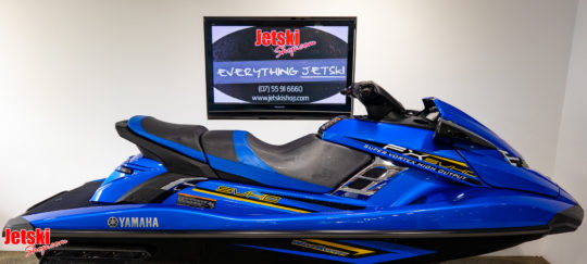 Yamaha FX SVHO 2016